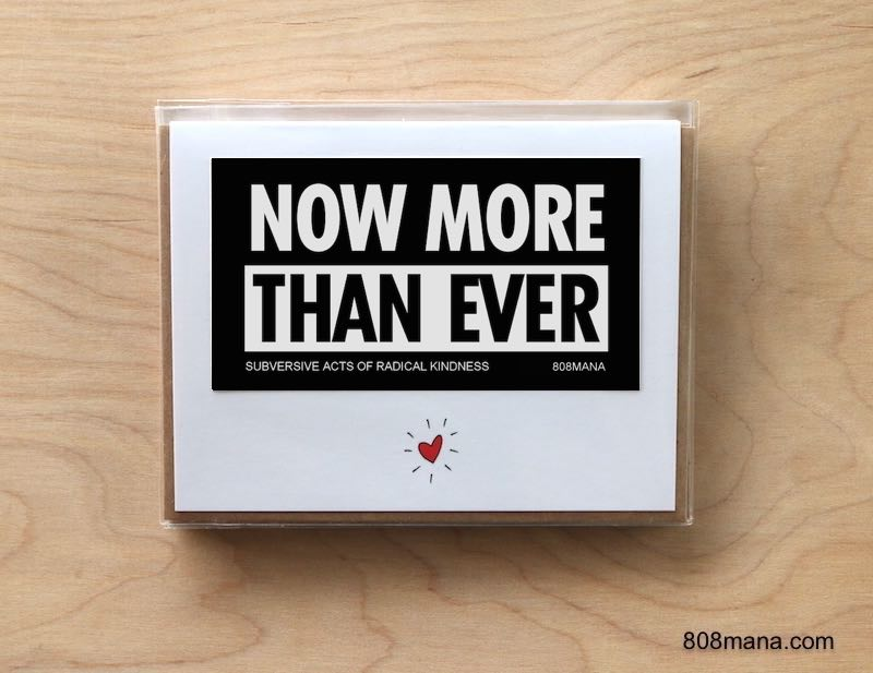 297 MORE THAN EVER Greeting Card and Vinyl Sticker